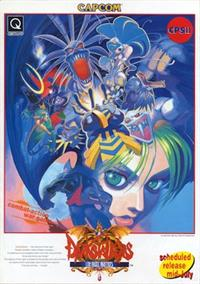 Darkstalkers: The Night Warriors - Advertisement Flyer - Front