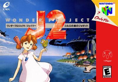 Wonder Project J2: Koruro no Mori no Jozet - Fanart - Box - Front
