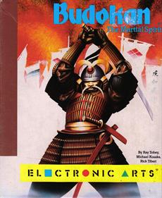 Budokan: The Martial Spirit - Box - Front