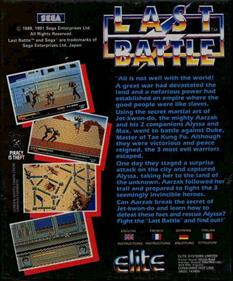 Last Battle - Box - Back
