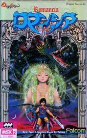 Romancia: Dragon Slayer Jr.