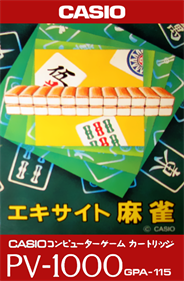 Excite Mahjong - Box - Front