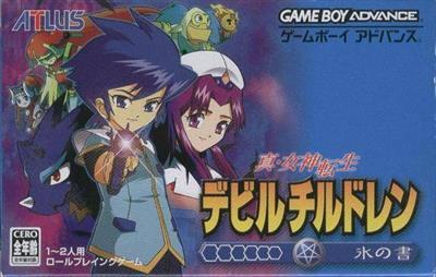 Shin Megami Tensei Devil Children: Koori no Sho