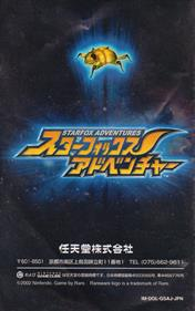 Star Fox Adventures - Advertisement Flyer - Back