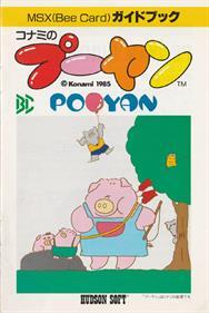 Konami's Pooyan