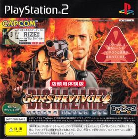 Gun Survivor 4: Biohazard: Heroes Never Die (Tentou-you Taikenban)
