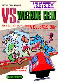 Vs. Wrecking Crew