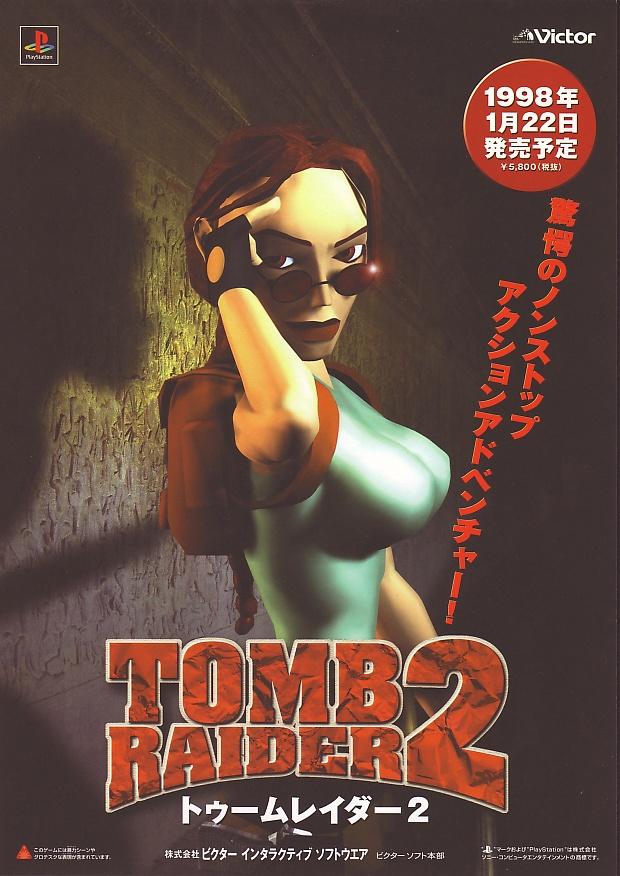 Tomb Raider II (HD Mod) - #15 Temple of Xian - YouTube