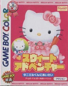 Hello Kitty no Sweet Adventure: Daniel-kun ni Aitai