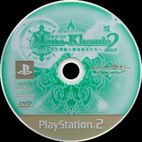 Mana Khemia 2: Fall of Alchemy - Disc