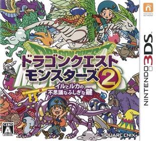 Dragon Quest Monsters 2: Iru to Ruka no Fushigi na Fushigi na Kagi