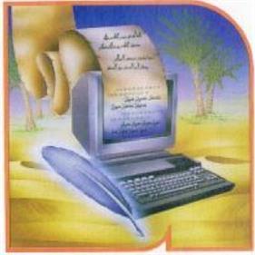 Arab Poetry