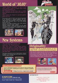 JoJo's Venture - Advertisement Flyer - Back
