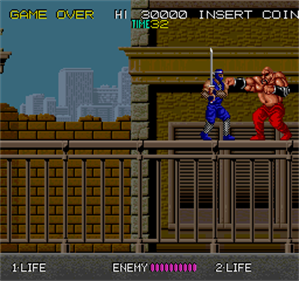 Bad Dudes Vs. DragonNinja - Screenshot - Game Over