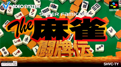 The Mahjong Touhaiden