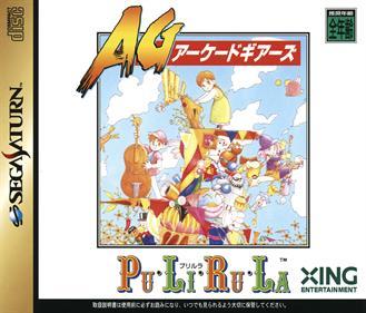 Arcade Gears Vol. 1: Pu·Li·Ru·La