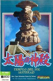 Asteka II: Templo del Sol