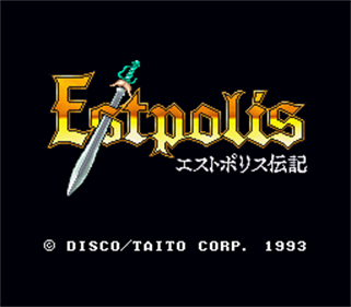 Lufia & the Fortress of Doom - Screenshot - Game Title