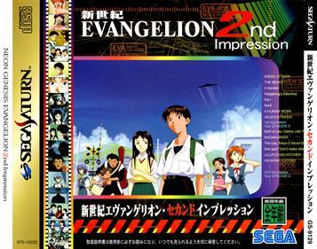 Shinseiki Evangelion 2nd Impression