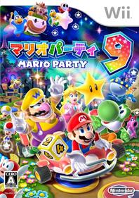 Mario Party 9 - Box - Front