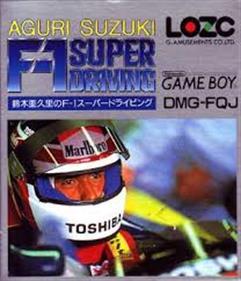 Aguri Suzuki F-1 Super Driving