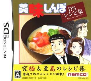Oishinbo: DS Recipe Shuu