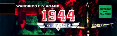 1944: The Loop Master - Arcade - Marquee