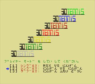 3D Tennis - Screenshot - Game Title