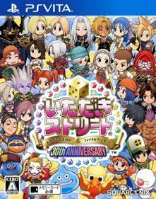 Itadaki Street: Dragon Quest & Final Fantasy: 30th Anniversary