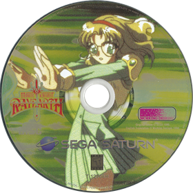 Magic Knight Rayearth - Disc
