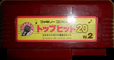 Karaoke Studio Senyou Cassette Vol. 2 - Cart - Front