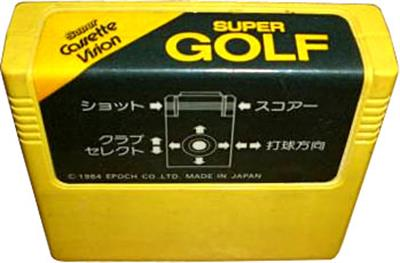 Super Golf - Cart - 3D