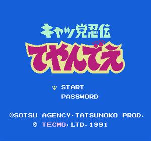 Kyatto Ninden Teyandee - Screenshot - Game Title