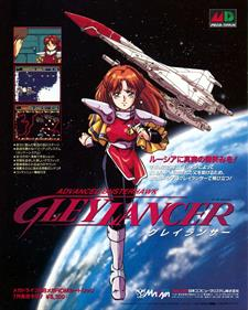 Advanced Busterhawk Gley Lancer - Advertisement Flyer - Front