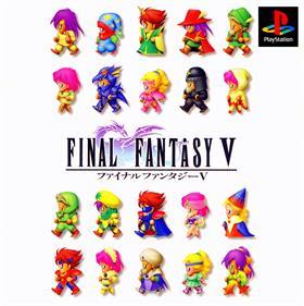 Final Fantasy Anthology: Final Fantasy V