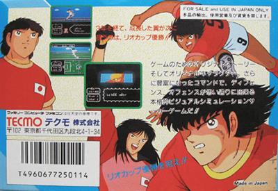 Captain Tsubasa II: Super Striker - Box - Back