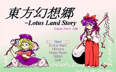 Touhou 04: Lotus Land Story - Screenshot - Game Title