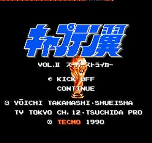 Captain Tsubasa II: Super Striker - Screenshot - Game Title