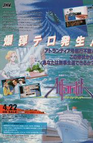 Atlantia - Advertisement Flyer - Front