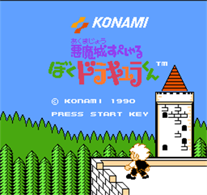 Akumajou Special: Boku Dracula-kun - Screenshot - Game Title