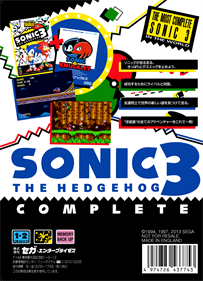 Sonic The Hedgehog 3 Complete - Box - Back