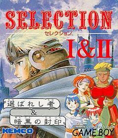 Selection I & II: Erabareshi Mono & Ankoku no Fuuin
