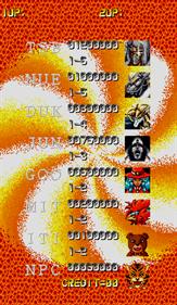 Eight Forces - Screenshot - High Scores