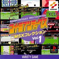 Konami Antiques: MSX Collection Vol. 1