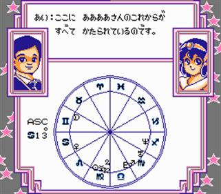 Ai Sensei No Oshiete: Watashi No Hoshi - Screenshot - Gameplay
