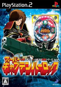 Hisshou Pachinko Pachi-Slot Kouryoku Series Vol. 9: CR Fever Captain Harlock