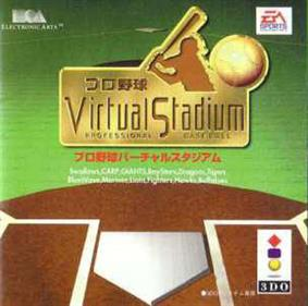 Pro Yakyuu Virtual Stadium: Professional Baseball