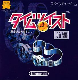 Time Twist: Rekishi no Katasumi de... - Zenpen