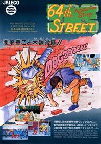 64th. Street: A Detective Story