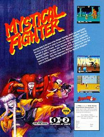 Mystical Fighter - Advertisement Flyer - Front